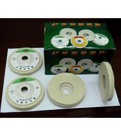 Felt wheel (non-woven wheel) sanding pad